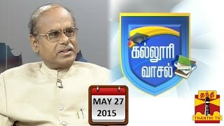 "Kalloori Vasal 27-05-2015 ""Tips/Guidance to attend Engineering Counselling"" – Thanthi TV Show"