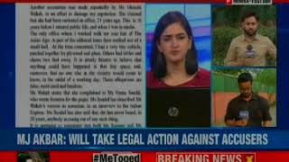 #MeToo movement: MoS MJ Akbar finally issues statement on allegations against him - NEWSXLIVE