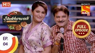 Bhakharwadi - Ep 04 - Full Episode - 14th February, 2019 - SABTV