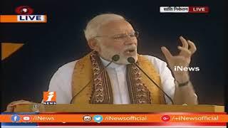 PM Narendra Modi Speech At Convocation Of Visva Bharati University In West Bengal | iNews - INEWS