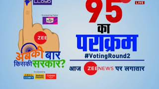 Lok Sabha Election 2019: Voter turnout till 11 AM in Bihar is 21%, in Bengaluru is 19% - ZEENEWS