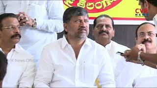 T-TDP Leaders Seeking Clarity Over Seat Sharing | Pressure On Congress | CVR NEWS - CVRNEWSOFFICIAL