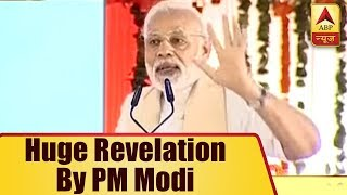 Within 2 years, 5 crore people came out of BPL category: PM Modi - ABPNEWSTV