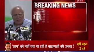 Kapil Sibal on Ramdev: Those who talk about black money are themselves involved in it - ITVNEWSINDIA