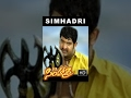 Simhadri HD Full Movie