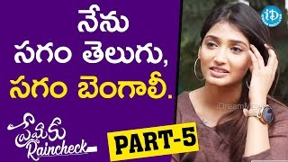 Premaku Raincheck Movie Team Exclusive Interview - Part #5 || Talking Movies With iDream - IDREAMMOVIES