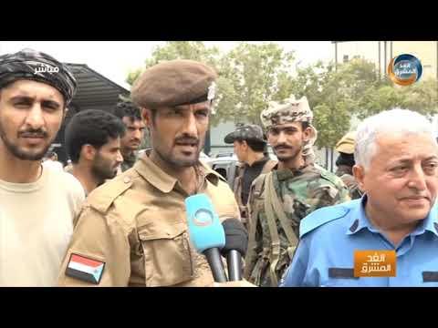 تدشين الحملة الأمنية لمنع حمل السلاح وترقيم المركبات المجهولة في العاصمة عدن