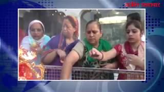 video : जालंधर : पहले नवरात्र पर मंदिरों में श्रद्धालुओं की उमड़ी भीड़