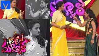 Participant Argues with Anchor Suma Kanakala - Star Mahila (స్టార్ మహిళా) - MALLEMALATV