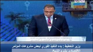 البنك المركزي: وصول الودائع الخليجية المعلن عنها في المؤتمر خلال أيام