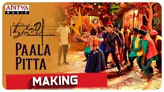 Paala Pitta Song Making || Maharshi Movie || MaheshBabu, PoojaHegde ||  Vamshi Paidipally || DSP - ADITYAMUSIC