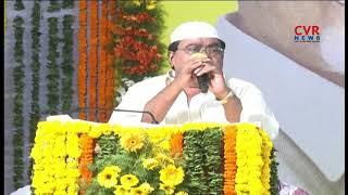CM Chandrababu Laid foundation stone for Hajj House in Kadapa | CVR News - CVRNEWSOFFICIAL