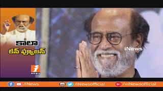 కలా కన్ఫ్యూషన్ | Rajinikanth Confusion On His Political Party In Tamilnadu | Spot Light | iNews - INEWS