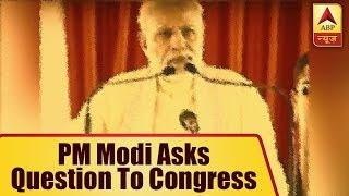 Kaun Jitega 2019(14.07.2018): Is Congress Only For Muslim Men, Not Women? PM Modi Asked   ABP News - ABPNEWSTV