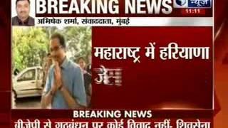 BJP and Shiv Sena gear up to go solo in Maharashtra polls - ITVNEWSINDIA