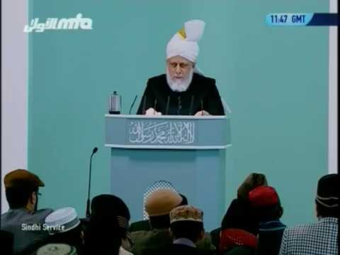 Sindhi Friday Sermon 25 Feb 2011, Prayers for Muslim Ummah & case for Divine Khilafat