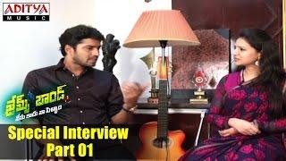 Allari Jamesbond - Allari Naresh Special Interview Part 01 - Allari Naresh, Sakshi Chowdary - ADITYAMUSIC