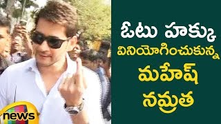 Mahesh Babu and Namratha Cast their Votes | #TelanganaElections2018 | Mango News - MANGONEWS