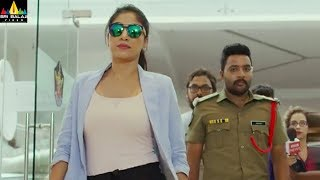 U Theatrical Trailer | Latest Telugu Trailers | Kovera, Himanshi | Sri Balaji Video - SRIBALAJIMOVIES