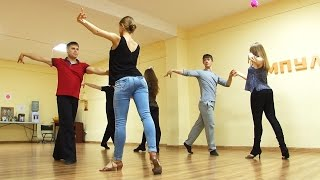 Урок движения. Парный танец