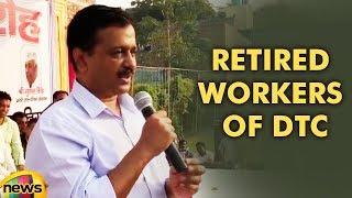 Arvind Kejriwal about Retired Workers of DTC   Delhi Latest News  Kejriwal's Latest Speech MangoNews - MANGONEWS