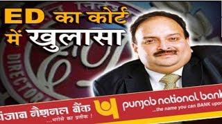 PNB  घोटाले के आरोपी मेहुल चोकसी ने दिखाया ठेंगा, छोड़ी भारत की नागरिकता - ITVNEWSINDIA