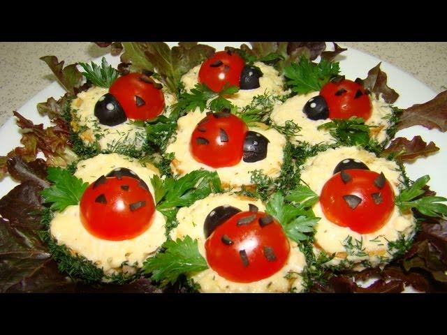 бутерброды фото салат тигрёнок