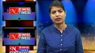 NEWS TIMES   JAMSHEDPUR DAILY HINDI LOCAL NEWS, DATED 16 7 2016,PART 1 - JAMSHEDPURNEWSTIMES