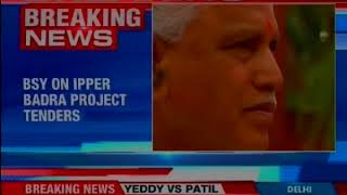 BSY on Upper Badra project tenders, says tenders given to those close to Congress minister - NEWSXLIVE