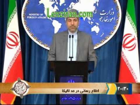 Channel 2 mad of foreign minister spokesman Ramin Mehmanparast