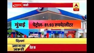 Kaun Jitega 2019 ( 20.04.2018): Petrol prices touch five-year high - ABPNEWSTV