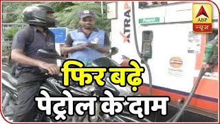 Twarit Mahanagar: Petrol price surges again by 11 paise, no change in diesel price - ABPNEWSTV