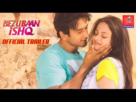 Bezubaan Ishq - Official Trailer