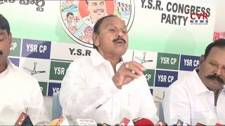 YCP MLA Raghuram Reddy Slams AP CM Chandrababu Naidu | CVR News - CVRNEWSOFFICIAL