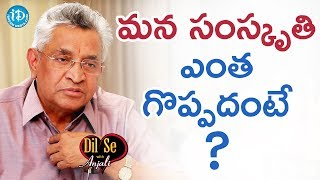 Dr. KI Varaprasad Reddy About Indian Culture | Dil Se With Anjali - IDREAMMOVIES