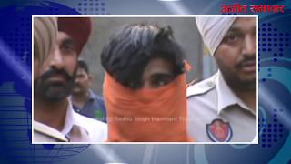 video : लुधियाना : पुलिस ने चेतन हत्याकांड मामले के आरोपी को किया गिरफ्तार