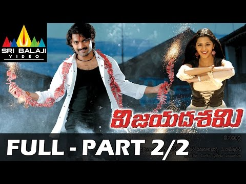 Vijayadashami Telugu Full Length Movie || Part 2/2 | Kalyan Ram, Vedika (New)