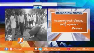 Wiled Elephant Lost Life In Mango Garden at Bangarupalyam | Chittor | iNews - INEWS