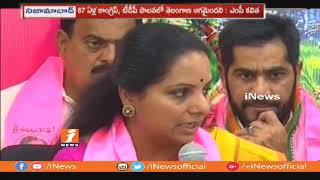 TRS MP Kavitha Lashes Out at TDP and Congress | Nizamabad | iNews - INEWS