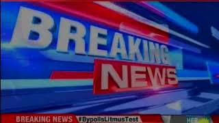 Organisational meeting of BJP & RSS begins at Maharashtra Sadan - NEWSXLIVE