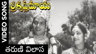 Sri Krishna Maya Telugu Movie Song | Taruni Vilasa | ANR | Jamuna | Telugu Old Songs - RAJSHRITELUGU