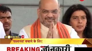 United rally today in West Bengal; Rahul Gandhi backs Didi Mamata against PM Modi - ZEENEWS