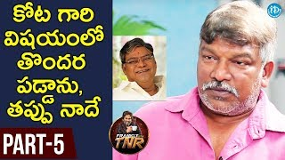 Krishna Vamsi Exclusive Interview Part #5 || Frankly With TNR || Talking Movies With iDream - IDREAMMOVIES