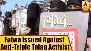 Social boycott fatwa issued against anti-triple talaq activist Nida Khan - ABPNEWSTV