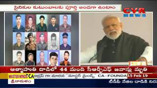 "PM Modi On Pulwama Terror Attack: ""Sacrifices Shall Not Go In Vain"" 