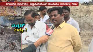 People Faceing Problems With Khammam Dumping Yard | Face To Face | Special Focus | Khammam | iNews - INEWS