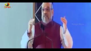 BJP Is A Party That Was Founded And Is Working On Principles: Amit Shah | Mango News - MANGONEWS