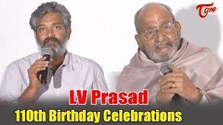 SS Rajamouli & K Viswanath Speech at LV Prasad 110th Birth Anniversary - TELUGUONE