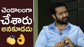 Jr NTR Superb Words About Hits And Flops | We Don't Know About The Magic Trick Of A Hit Movie | TFPC - TFPC