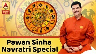 GuruJi With Pawan Sinha: What to do on fifth day of Navratre? - ABPNEWSTV